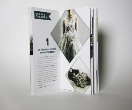 Campagne fictive Cité de la Mode et du Design